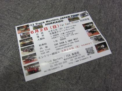 2011 006