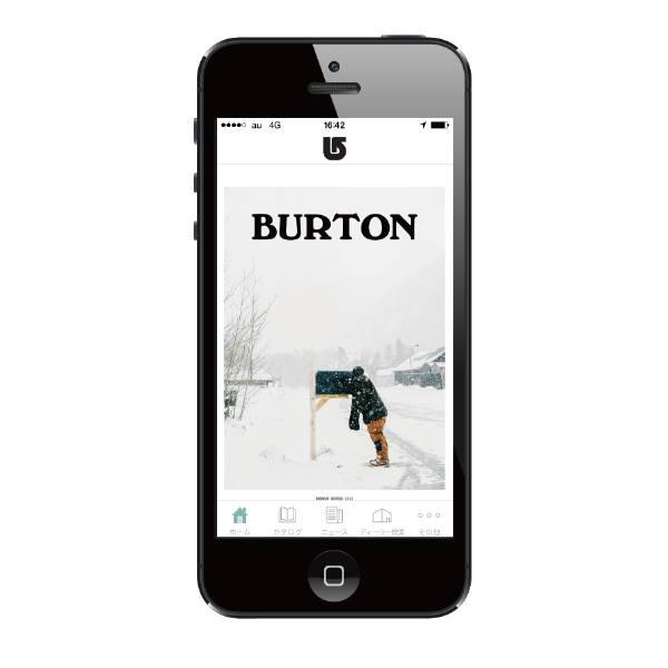 burton app