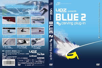 BLUE2_Jacket.jpg