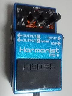 HARMNIST Ps6