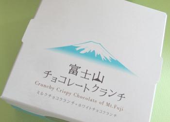 富士山のお菓子1