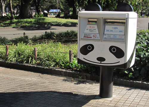 パンダに会いました♪