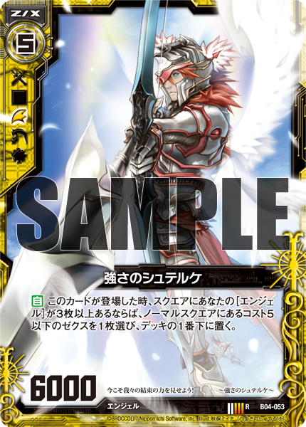 card_130403.png
