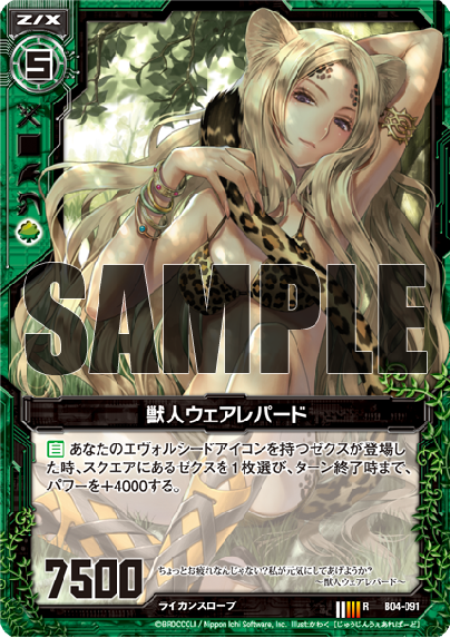 card_130405.png