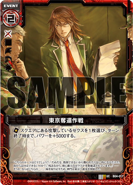card_130408.png