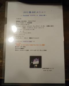 2013042210.jpg