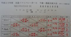 2013053103.jpg