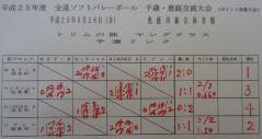 2013053105.jpg