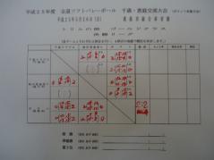 2013053109.jpg