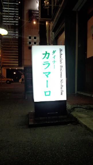 2013081110.jpg