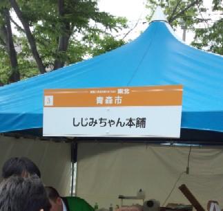 2013091008.jpg