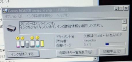 2013091403.jpg