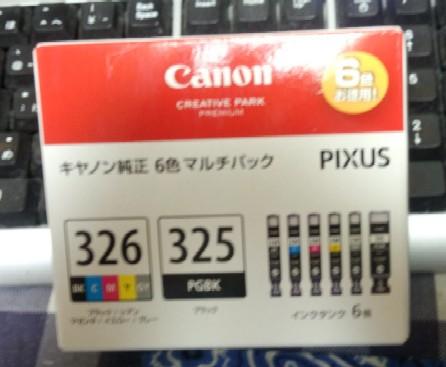 2013091501.jpg