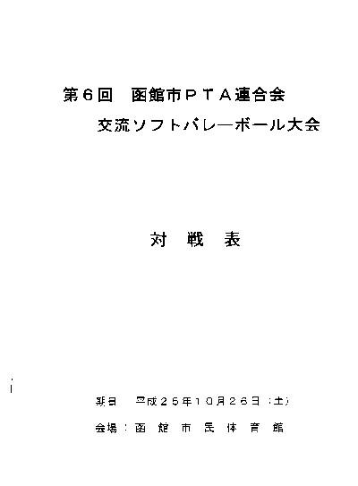2013102600.jpg