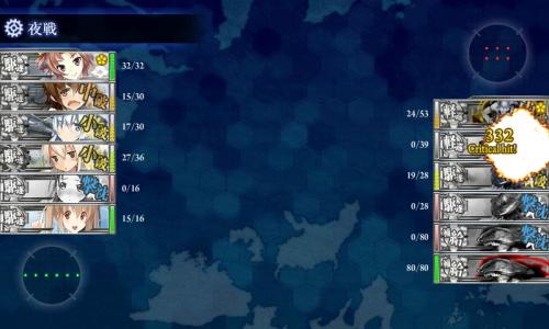 艦これ-009 1発