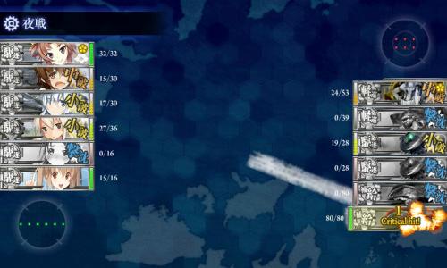 艦これ-010 2発