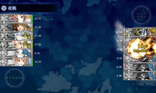 艦これ-0113発