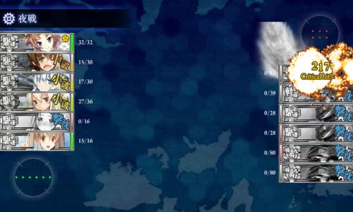 艦これ-0124発