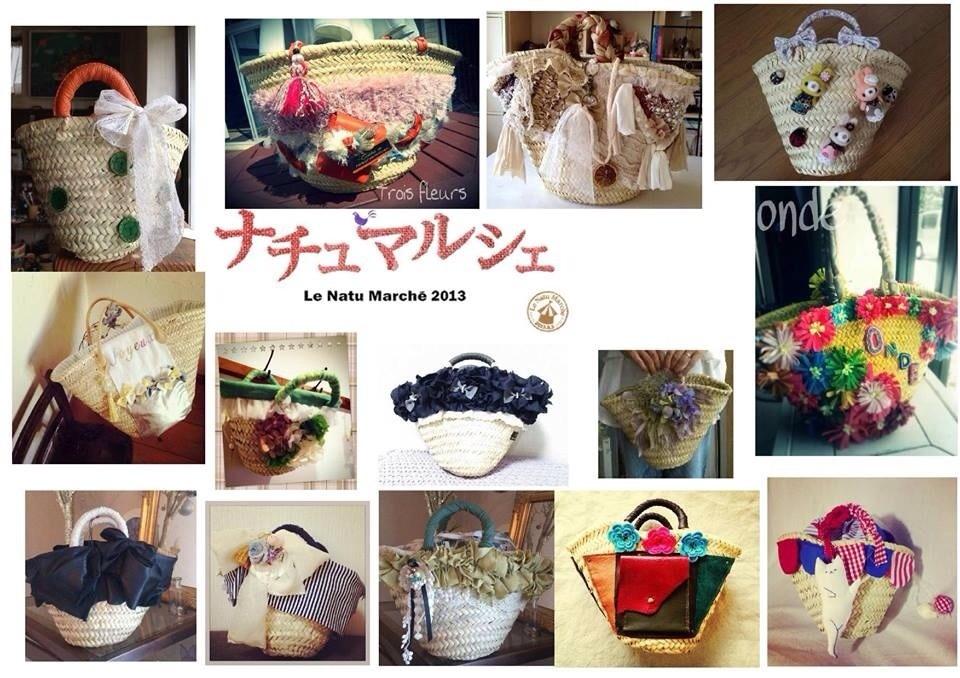 image_20130717194142.jpg