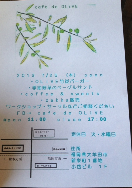 image_2013092019464882a.jpg