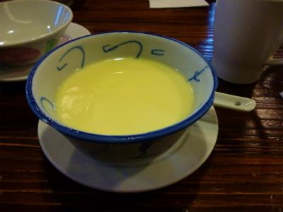●昼食のスープ
