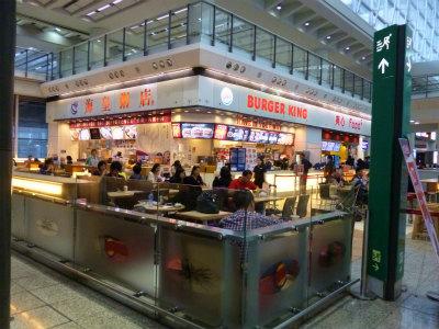 ●空港の粥店2