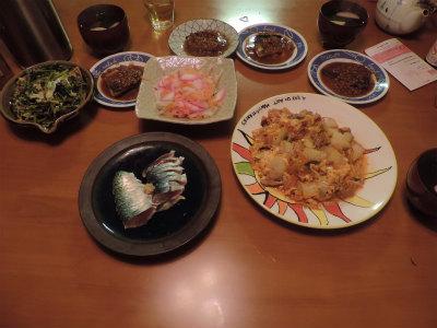 2.1夕食