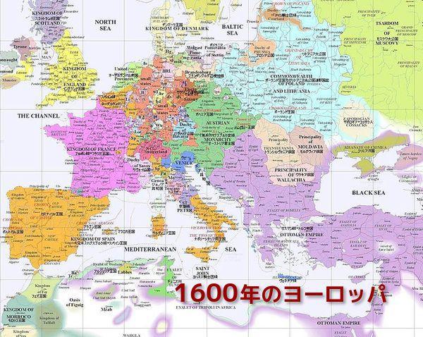 1600年のヨーロッパ W600