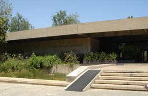 グルベアンキン美術館 W300