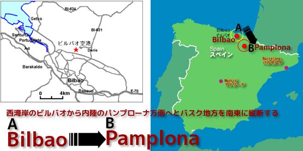 バスク縦断の地図 W600