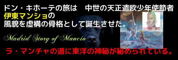 マドリード・ストーリー B W600