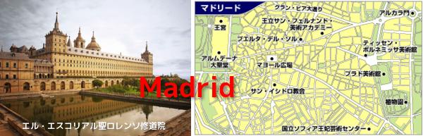Madrid W600