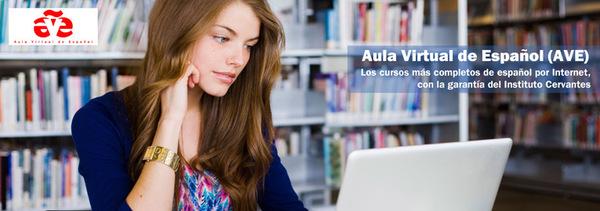 セルバンテス文化センター(Instituto Cervantes)HP ホームページ W600