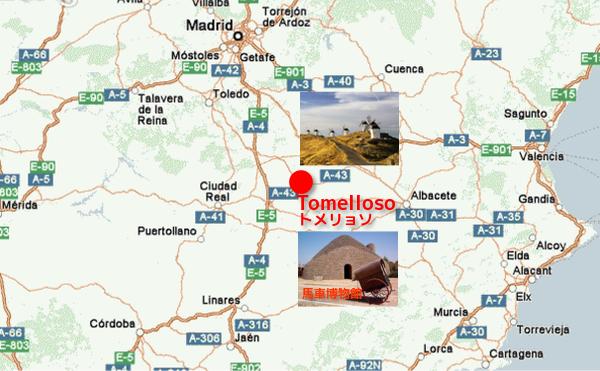 トメリョソ 地図 W600