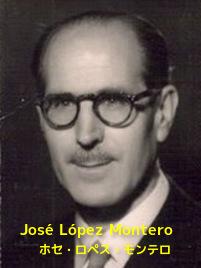 ホセ・ロペス・モンテロ W201H268