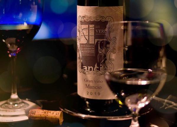 マンショ・ワイン W600