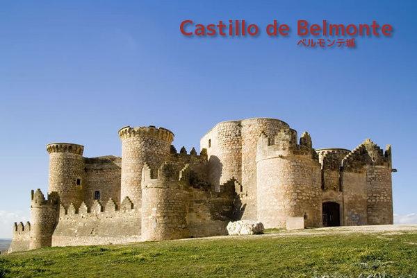 Castillo de Belmonte 1 W600