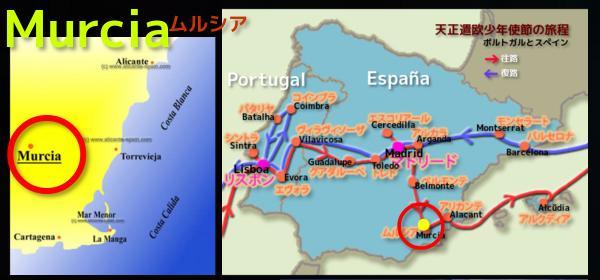 Murcia 8A W600