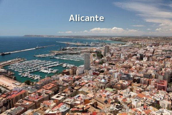 アリカンテ(Alicante)風景 W600