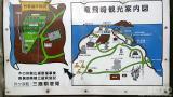 竜飛岬観光案内図