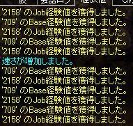 20130905_2.jpg