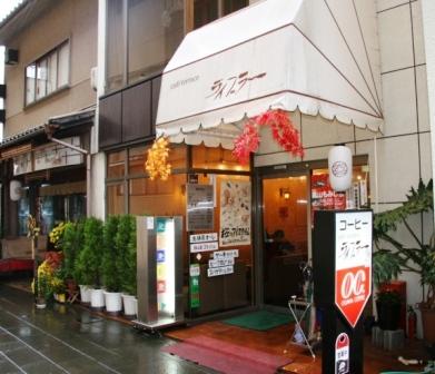 嵐山ライブラー外観_H24.11.11撮影