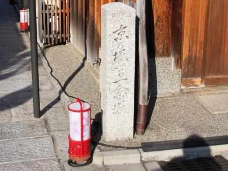 一念坂の石碑_H25.03.17撮影