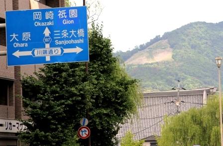 東山如意ケ嶽の大文字_H25.06.16撮影