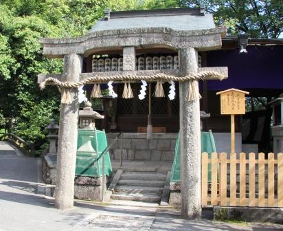 厳島神社の唐破風鳥居_H25.06.15撮影