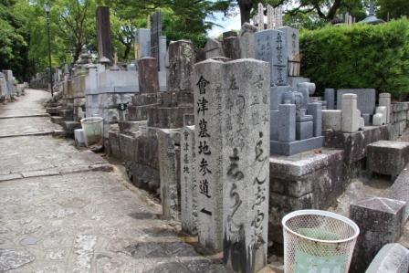 会津墓地への参道_H25.6.16撮影