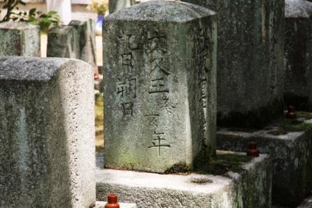 墓石_H25.06.15