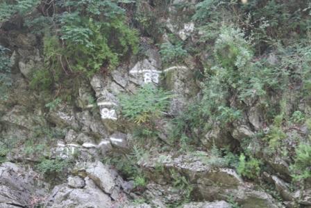 海抜の表記_H25.08.16撮影
