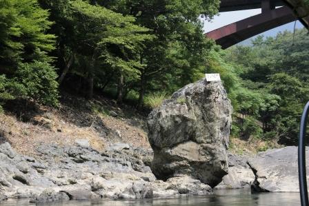 びょうぶ岩_H25.08.16撮影