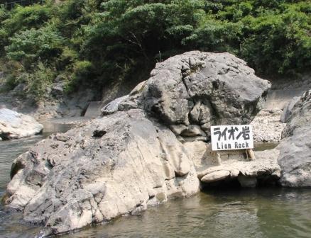 ライオン岩_H25.08.16撮影